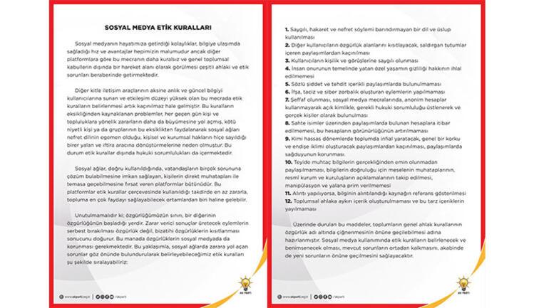 AK Partiden sosyal medya kullanımı için 12 maddelik etik kural